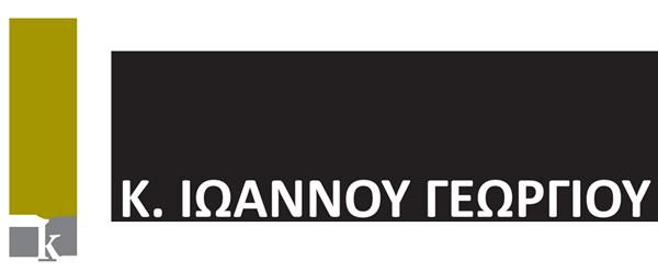 Ιδιωτικό Φροντιστήριο Κ. Ιωάννου Γεωργίου